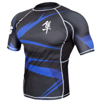 Hayabusa Metaru 47 Silver Rashguard Short Sleeve- Black and Blue