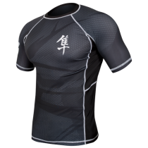 Hayabusa Metaru 47 Silver rashguard short sleeve- black